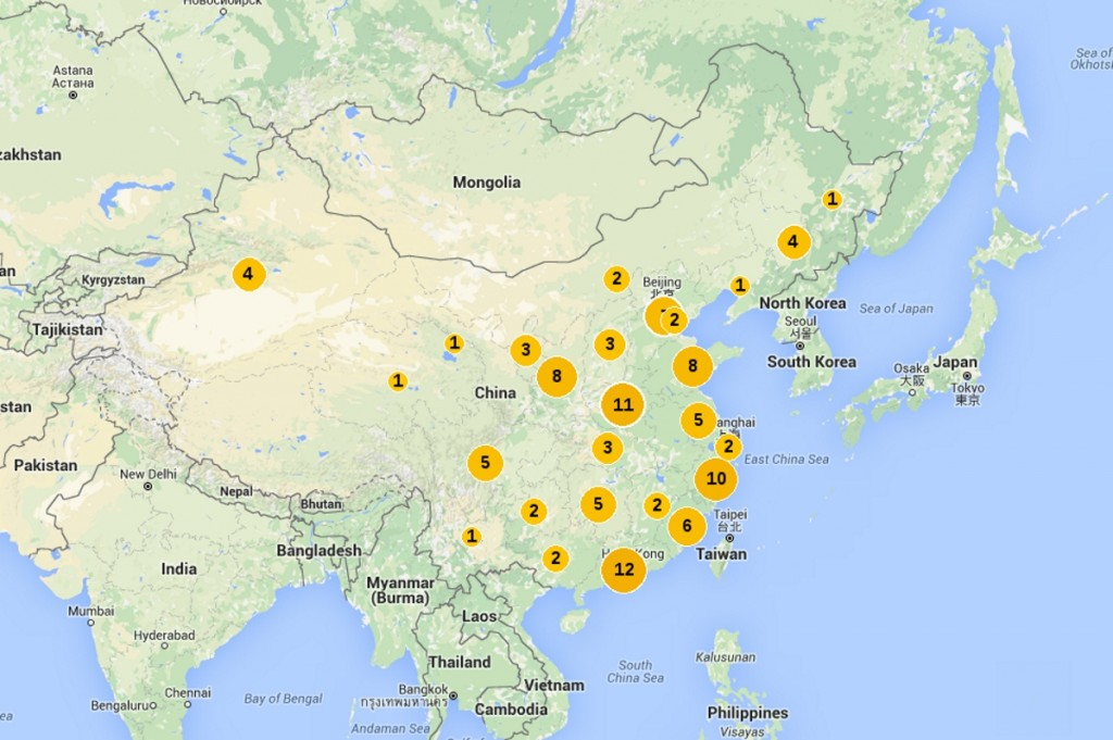 China_Strikes_16
